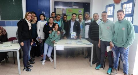 معرض التعليم العالي لطلاب جسر الزرقاء بمبادرة برنامج رواد